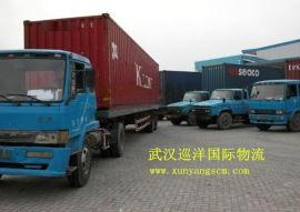 武汉集装箱车队 阳逻拖车