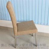佛山家具批发酒店餐椅宴会椅 户外铁椅 软包仿木椅
