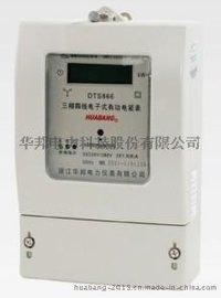 供应华邦**DTS866三相四线滑式安导轨表装电能表 计度器显示