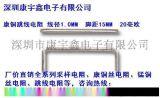 康銅電阻/壓腳型採樣電阻