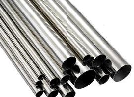供应高温合金GH39管材,丝材