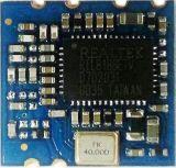 wifi模块芯片IC  高通/联发科/乐鑫模块供应商