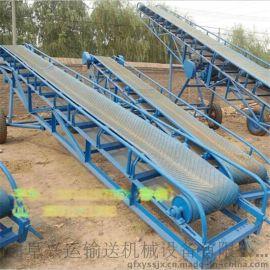 供应铝型材输送机 不锈钢输送机 倾斜式皮带输送机价格y2