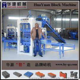供应 QT3-25高效能尾矿石液压砌块成型机 液压空心砖机 创业设备