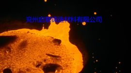 珍珠岩除渣剂,覆盖剂,启联铸材热忱欢迎铸造厂来函采购!