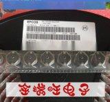 爱普生电感 B82479A1473M000 原装正品