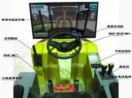 厂家定制直销徐州硕博WM系列玻璃钢铸模单机版装载机模拟机