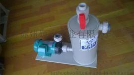 耐酸碱磁力泵 耐腐蚀磁力泵MD-30RM 耐高温磁力水泵220V