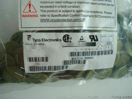 变压器过流保护LVR200S LVR125S