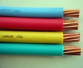 宝胜电缆WDZ-KYJVP无卤低烟阻燃控制电缆