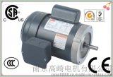 單相鋼板電機 TEFC (全密型) ODP(半密型)