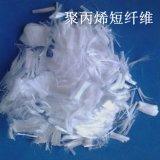 聚丙烯短纖維 工程纖維 抗震纖維