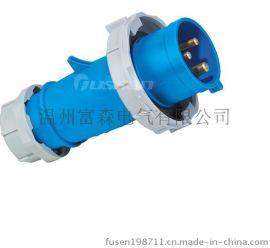 富森FS-277工业防水插头16A 3芯/4芯/5芯 尼龙防水插头插座IP67 220V/380V