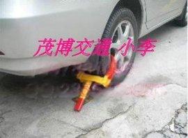 广元车轮锁 ,小车锁 ,车胎锁