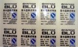 西安透明不乾膠印刷找元盛印務
