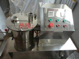 小型湿法制粒机,现货供应湿法机制粒机,上海湿法混合机