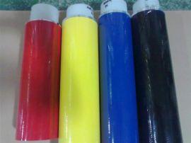 东莞清溪彩色玛拉胶带, 变压器玛拉胶带