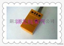 欧姆龙TL-N20MD2方形接近传感器|使用说明
