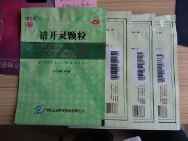 农药二维码印刷采集上传