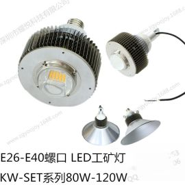 80W工矿球泡灯E40 LED球泡灯什么价?