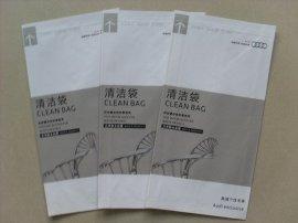 清洁袋航空袋呕吐袋汉堡包装淋膜纸