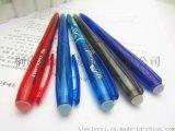 厂家直销高品质温控可擦笔考试笔记可擦笔可加印logoDX-005