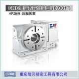 台湾TJR潭佳精密 HR500-630油刹型 分度盘 第四轴 数控转台
