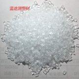 广东胶袋开口剂母粒LT3001