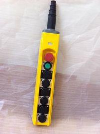 供应八位行车按钮防尘防水八位单速手电门单梁CDMD起重机电动葫芦控制手柄