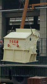 少林矿机供应制砂机.制砂生产线