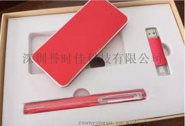 中国红君子兰移动电源套装手机U盘两用笔三件套商务礼品定制LOGO