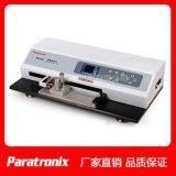 全自动PCF-03塑料薄片摩擦系数测定仪