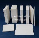 供应氧化铝耐磨衬板,性价比超值,耐磨衬板价格合理