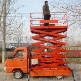 汽車車載式高空作業平臺升降機升降臺
