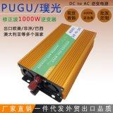 厂家直销1000W修正波车载逆变器太阳能逆变器汽车逆变电源转换器