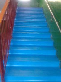 pvc防滑楼梯踏步