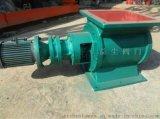 YJD-HX型刚性叶轮给料机 方型