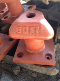 系船柱厂家专业生产各种型号系船柱可来图定制
