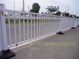 供应市政交通护栏/交通铁艺护栏/交通护栏价格/交通护栏种类