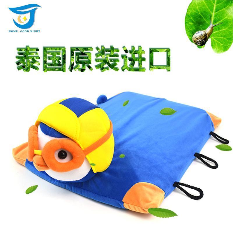 玮豪泰国乳胶枕头 儿童枕头卡通 适合3-16岁 既是枕头 又是玩伴 泰国天然乳胶