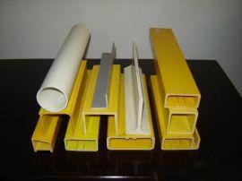FRP 玻璃钢方管