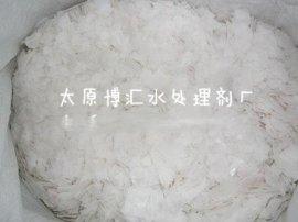 太原博汇厂家直销**工业级氢氧化钠(火碱)