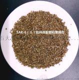 石大奧德SAK-5(Ⅰ)鑽井體膨顆粒堵漏劑、延遲膨脹堵漏劑(廠家直銷)