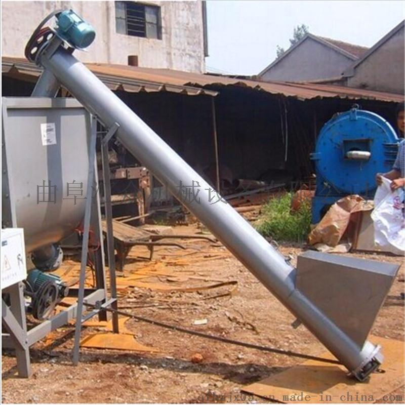 316不锈钢螺旋上料机,汇众厂家工厂价格促销,倾斜使用的粉料螺旋输送机