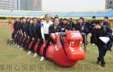 旱地龙舟-端午节赛龙舟趣味运动会器材