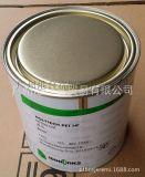 艾康.色丽可PET HF系列油墨 不含卤素及多环芳香经PAHs薄膜油墨 PET丝网印刷油墨 港台富供应
