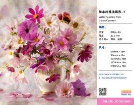 防水纯棉油画布-宽幅油画布-潍坊恒彩数码影像材料