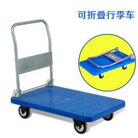 塑料推车 可折叠手推车 手推行李车 工厂机场酒店手推车
