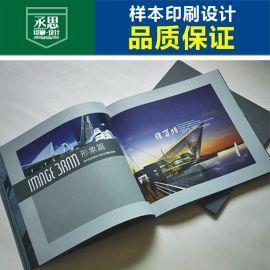 网上印刷-样本印刷,宣传册印刷 画册印刷