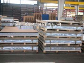 西南铝1060-O态铝板